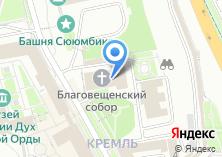 Компания «Благовещенский собор Казанского Кремля» на карте