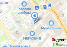 Компания «Мультяшки» на карте