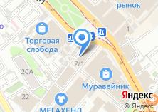 Компания «Магазин головных уборов на ул. Габдуллы Тукая» на карте