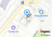 Компания «Инспектрум» на карте