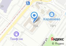 Компания «Штрих коD» на карте