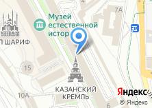 Компания «Департамент внешних связей Президента Республики Татарстан» на карте