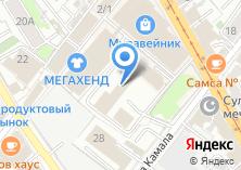 Компания «Татарстанстат» на карте