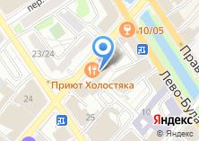 Компания «Ю-терра мед» на карте