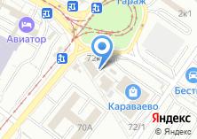 Компания «Караваево» на карте