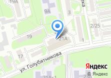 Компания «Магазин печатной продукции на ул. Голубятникова» на карте