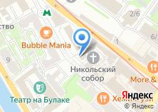 Компания «Никольский кафедральный собор» на карте