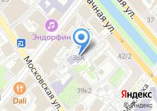 Компания «Кёкусинкай» на карте