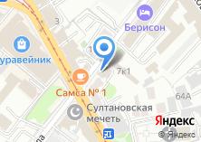 Компания «От и До» на карте