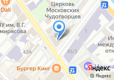 Компания «Империя Тур» на карте