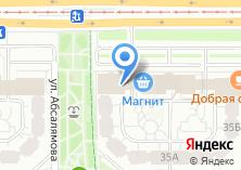 Компания «Отдел социальной защиты Ново-Савиновского района» на карте