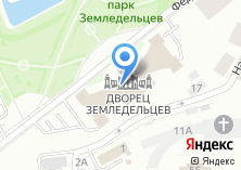 Компания «Архив Министерства сельского хозяйства и продовольствия Республики Татарстан» на карте