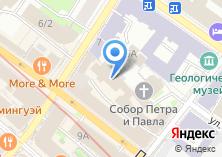 Компания «Арт-Флаг» на карте