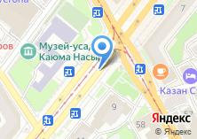 Компания «Магазин по продаже цветов на ул. Татарстан» на карте