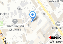 Компания «Студия Альбины Буденок» на карте