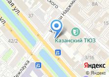 Компания «Региональное отделение фонда социального страхования по Республике Татарстан» на карте