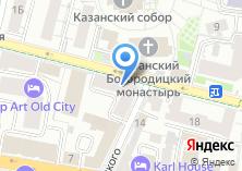 Компания «Антикварный дом» на карте