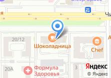 Компания «Logicont» на карте
