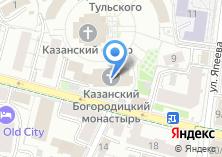 Компания «Казанский Богородицкий мужской монастырь» на карте