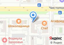 Компания «Декомастер Казань» на карте