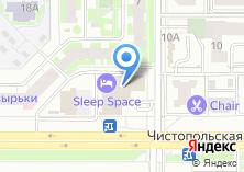 Компания «Электрощит» на карте
