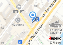 Компания «Строящийся жилой дом по ул. Татарстан» на карте