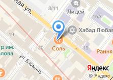 Компания «СИРИЯ» на карте