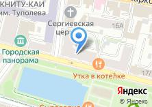 Компания «Апертура» на карте