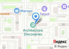 Компания «ОРБИТАЛЬ» на карте