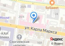 Компания «Городской кардиологический диспансер» на карте