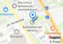 Компания «Борнай» на карте
