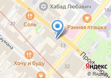 Компания «Вольт-Монтаж» на карте