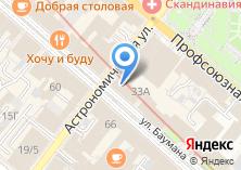 Компания «Дом татарской кулинарии» на карте