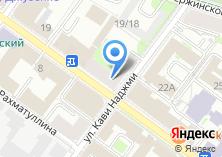 Компания «Центр фотоуслуг и печати» на карте