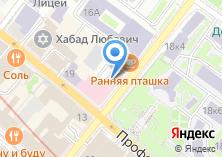 Компания «АВА-Казань» на карте