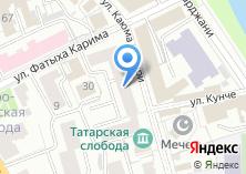 Компания «Национальный Союз Благотворителей» на карте