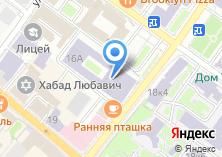Компания «Георесурсы» на карте