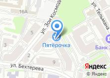 Компания «Строящийся жилой дом по ул. Зои Космодемьянской» на карте