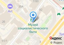 Компания «Опорный пункт общественного порядка Отдел полиции №16 Япеева» на карте