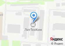 Компания «Вкуснотория» на карте