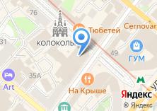 Компания «Шаляпин Палас Отель» на карте