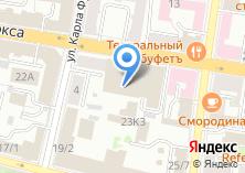 Компания «Da VINci» на карте