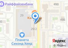 Компания «Сеть магазинов цветов» на карте