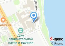 Компания «ОмаСтрой» на карте