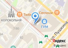 Компания «Татхимфармпрепараты» на карте