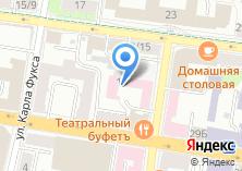 Компания «Медико-санитарная часть» на карте