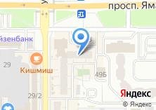 Компания «МАГАЗИН SECOND LAND. МИРОВАЯ ОДЕЖДА» на карте
