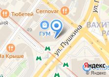 Компания «У часов» на карте