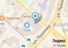Компания «ГУМ» на карте