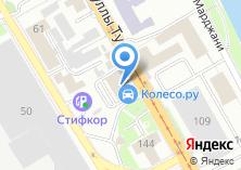 Компания «Ставтрэк» на карте